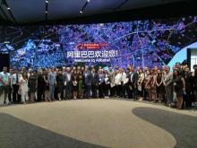 Alibaba Meets With GNWT And Others About NWT Tourism